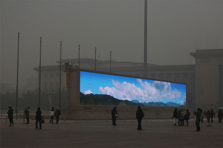 art-day-china-smog